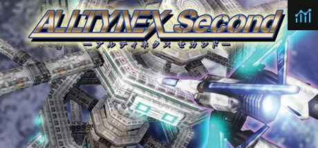 ALLTYNEX Second System Requirements