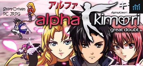 Alpha Kimori 1 System Requirements