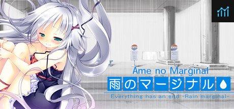Ame no Marginal -Rain Marginal- System Requirements