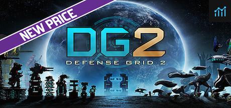 DG2: Defense Grid 2 System Requirements
