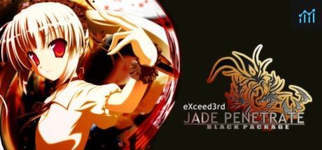 eXceed 3rd - Jade Penetrate Black Package System Requirements