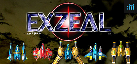 EXZEAL System Requirements