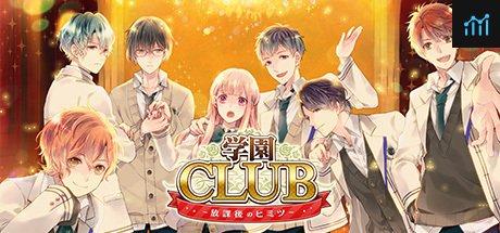 Gakuen Club System Requirements