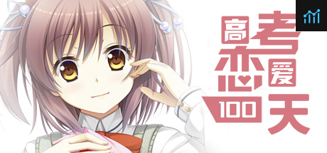 Gaokao.Love.100Days System Requirements