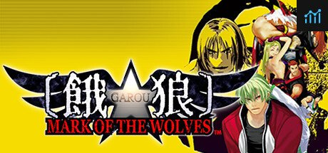 GAROU: MARK OF THE WOLVES System Requirements