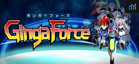 Ginga Force System Requirements