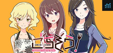 Gochi-Show! -How To Learn Japanese Cooking Game- System Requirements