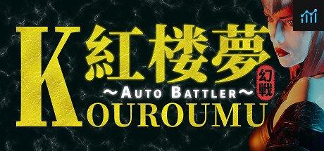 Kōrōmu Auto Battler⭐202020 System Requirements