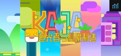 KAJA:追光者与秘境制造 System Requirements
