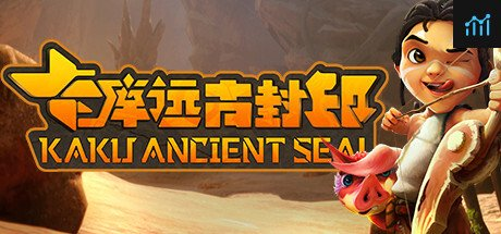 Kaku Ancient Seal (Alpha) System Requirements