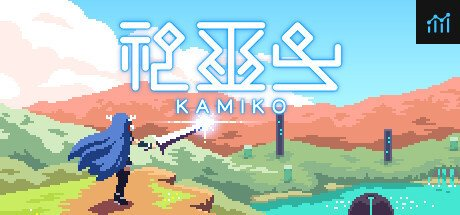 KAMIKO System Requirements