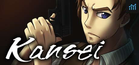 Kansei System Requirements