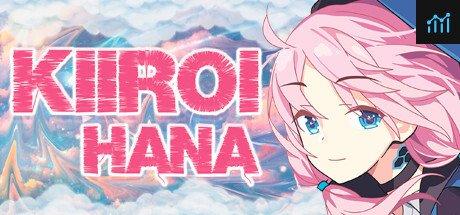 Kiiroi Hana System Requirements