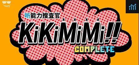 KiKiMiMi / 听能力搜查官 System Requirements