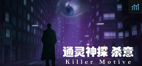 Killer Motive System Requirements