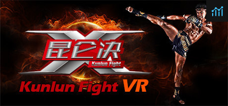 Kunlun Fight System Requirements