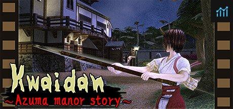 Kwaidan ~Azuma manor story~ System Requirements