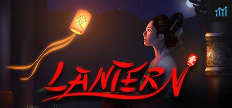 Lantern System Requirements
