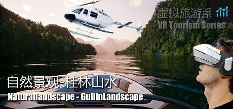 Naturallandscape - GuilinLandscape (自然景观系列-桂林山水) System Requirements