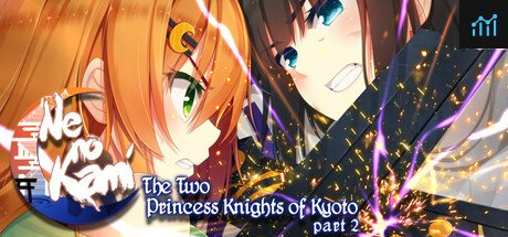 Ne no Kami - The Two Princess Knights of Kyoto Part 2 System Requirements