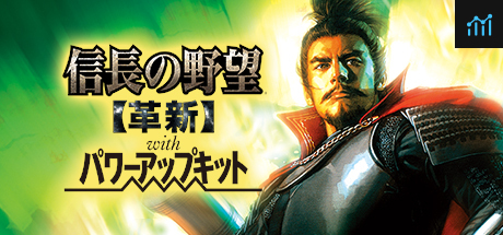 NOBUNAGA'S AMBITION: Kakushin with Power Up Kit / 信長の野望・革新 with パワーアップキット System Requirements