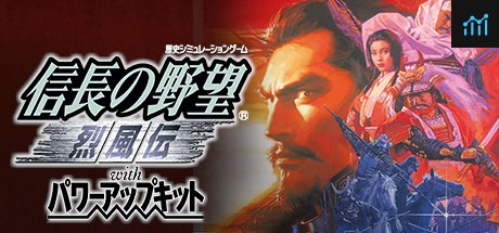 NOBUNAGA'S AMBITION: Reppuden with Power Up Kit / 信長の野望・烈風伝 with パワーアップキット System Requirements