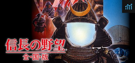 NOBUNAGA'S AMBITION: Zenkokuban / 信長の野望・全国版 System Requirements