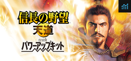 NOBUNAGA'S AMBITION: Tendou with Power Up Kit / 信長の野望・天道 with パワーアップキット System Requirements