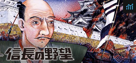 NOBUNAGA'S AMBITION / 信長の野望 System Requirements