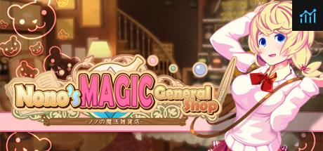 Nono's magic general shop System Requirements