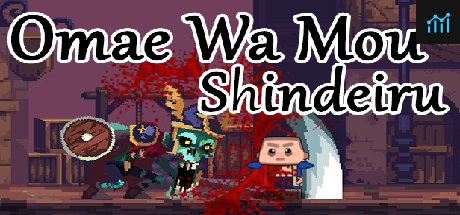 Omae Wa Mou Shindeiru System Requirements