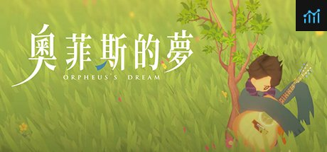 Orpheus's Dream System Requirements