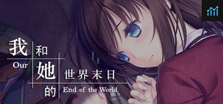 Our End of the World System Requirements