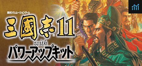 Romance of the Three Kingdoms XI with Power Up Kit System Requirements