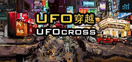 UFO穿越(UFO Cross) System Requirements