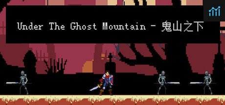 Under The Ghost Mountain - 鬼山之下 System Requirements