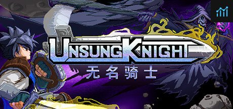 Unsung Knight System Requirements
