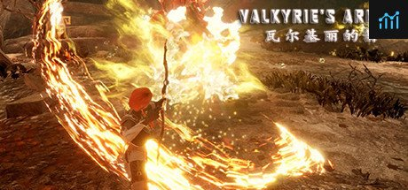 Valkyrie's Arrow(瓦尔基丽的箭) System Requirements