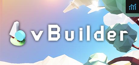 vBuilder System Requirements