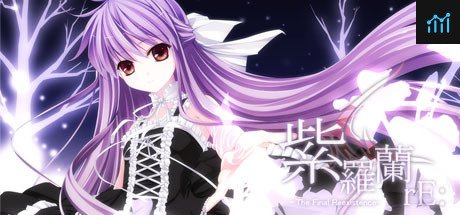 Violet rE:-The Final reExistence- System Requirements