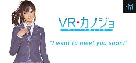 VR Kanojo / VRカノジョ System Requirements