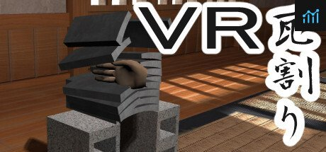 VR瓦割り / VR roof tile System Requirements