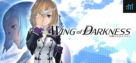 Wing of Darkness System Requirements