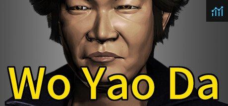 Wo Yao Da  我要大 System Requirements