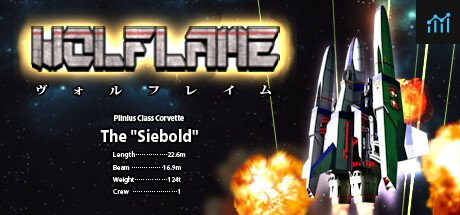WOLFLAME System Requirements