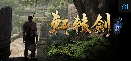 Xuan-Yuan Sword VII System Requirements