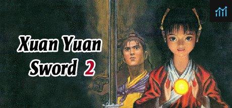 Xuan-Yuan Sword2 System Requirements